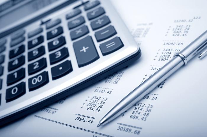Les modalités de calcul du salaire qapa.fr